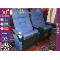 Wholesale Fabric Upholstery Soft Padded Stadium Theater Seating With OEM Logo Sew On Back Rest from china suppliers
