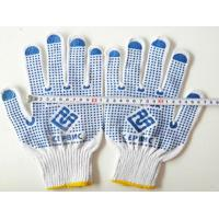 Wholesale safety gloves10G natural white cotton dotted gloves good quality low price from china suppliers