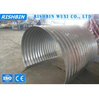 Wholesale Silo Roll Metal Forming Machine from china suppliers