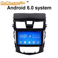 Buy cheap Ouchuangbo car radio multi media android 6.0 for Dongfeng Fengxin Joyear S500 with 3g wifi BT SWC gps navi from wholesalers