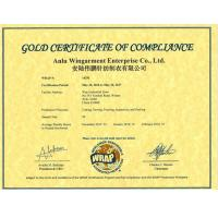 Hubei Unitex Import And Export Corp.,Ltd. Certifications
