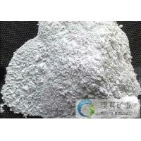 Wholesale Efficient white colour Far Infrared Powder China supplier from china suppliers