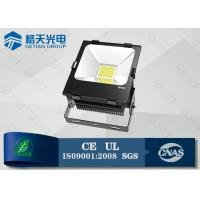 Wholesale Waterproof IP65 White LED Flood Lights 100w with Epistar LED Chips from china suppliers