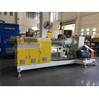 Buy cheap AF-180 EVA hot melt glue stick extrusion machine,CE certificated from wholesalers