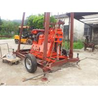 Wholesale Trailer mounted water well drilling rig from china suppliers