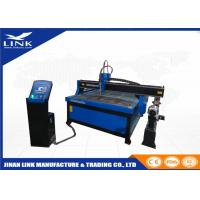 Wholesale High Precision Horizontal Metal Plasma Cutter Desktop With Blade Table from china suppliers