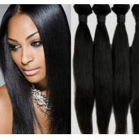Wholesale Full Cuticle Kinky Curly Remy Indian Human Hair Weave Double Wefts Double Drawn from china suppliers