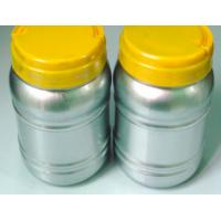 Wholesale metallic pigment Aluminum Powder for paints and coating and handscrafts from china suppliers