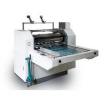 Wholesale manual pre-glued film (also named thermal film) and glueless film laminating machine from china suppliers