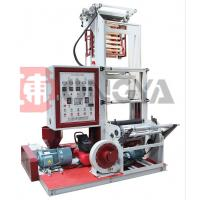 Wholesale Full Automatic Film Extruder Machine / Extruding Machine Compound Type from china suppliers