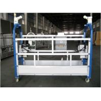 Buy cheap 10M Safe ZLP630 Aluminium Alloy Rope Suspended Window Cleaning Platform Cradle Swing Stage from wholesalers