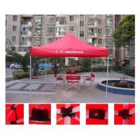 Buy cheap Logo Printed  Easy Up Folding Gazebo Tent For Advetising / Trade Show Pop Up Tent from wholesalers