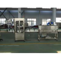 Wholesale Stable BOPP / OPP Label Sticker Labeling Machine For Beverage Filling Line from china suppliers