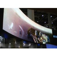 Buy cheap High Refresh High Definition Indoor Curved LED Display P5 For Wall Video from wholesalers