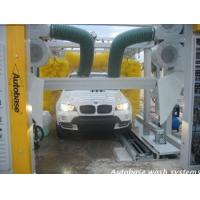 Wholesale Mexico trip of TEPO-AUTO Tunnel car wash from china suppliers