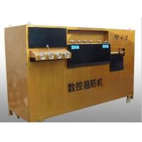 Wholesale CNC Steel bar Straightening and Bending Machine from china suppliers