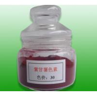Wholesale Red Sweet Potato Color,Purple sweet potato color from china suppliers