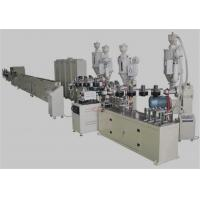 Wholesale PEX / AL / PEX Plastic Pipe Extrusion Machine , 20-63mm Composite Pipe Production Line from china suppliers