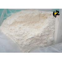Wholesale 98% Purity Yohimbine Hydrochloride / HCl Corynine Sexual Dysfunction CAS65-19-0 from china suppliers