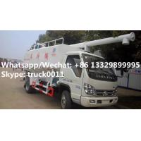 Buy cheap 2018s new cheapest price forland 4*2 RHD 8m3 animal feed fodder transporting vehicle for sale, poultry feed truck from wholesalers