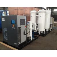Wholesale Auto Control PSA Nitrogen Generator , N2 Nitrogen Gas Plant CE Approval from china suppliers