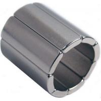 Wholesale NdFEB Magnet for motor from china suppliers