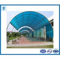 Wholesale Factory supply top quality new designed aluminum profile for sun shading from china suppliers