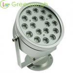 Wholesale 12V light/LED Garden Spike Light/LED Lawn spike Light/LED Projector Light/ LED Flood Light from china suppliers