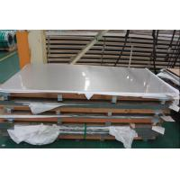 Wholesale Food Grade Stainless Steel Sheet from china suppliers