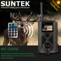 Wholesale 120 Degree Wide Angle Trail Hunting Camera HC500G with MMS / SMTP Function from china suppliers