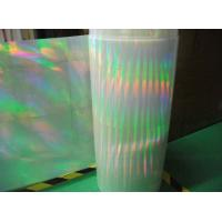 Wholesale 4c CIS paper frame rainbow 3d fireworks glasses lens for celebration from china suppliers