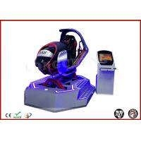 Wholesale Metal Interactive Driving Game 9D VR Racing Simulator Experience Fast / Furious from china suppliers
