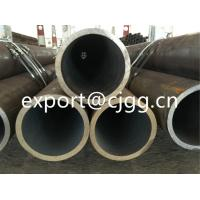 Wholesale JIS Scm415 Seamless Alloy Pipe / Seamless Alloy Steel Tubes for Automotive Components from china suppliers