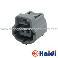 Wholesale Fuel Injector Connector 2 Pin Electrical Male Female Automotive Connectors184002-1 from china suppliers