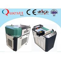 Wholesale High Power IPG 500W Laser Cleaning Machine / Laser Rust Removal Equipment from china suppliers