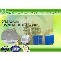 Wholesale Sweet Odor Solvent DPM Acetate Cas No 88917-22-0 With Moderate Evaporation Rate from china suppliers