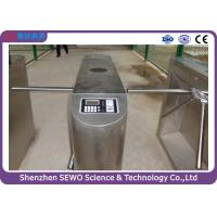 Wholesale 316 security outdoor turnstile gate speed for Access Control System from china suppliers