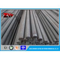 Buy cheap High Precision round 60mn steel grinding rods HRC 60-68 , ISO9001 from wholesalers