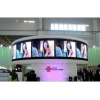 Wholesale IP65 Full Color Waterproof Flexible LED Screens Curtain Display from china suppliers
