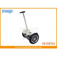 Quality White Electric Self Balancing Scooter 2 Wheel With GPS Tracking System for sale