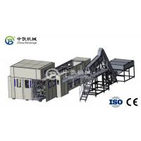Wholesale 24000 BPH Stretch Pet Bottle Making Machine PLC Touch Screen Stainless Steel from china suppliers