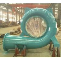 Wholesale 470kW Small Water Turbine 60Hz Low Head Hydro Turbines Oil Braking from china suppliers