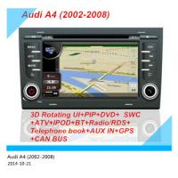 Buy cheap Android car radio for Audi A4/Car dvd for audi A4 with gps Applied for:Audi A4 (2002-2008) from wholesalers