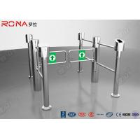 Wholesale Full Automatic Swing Gate Turnstile Sigle / Bi - Directional Supermarket Electronic Type from china suppliers