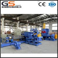 Nanjing high quality high output easy operation PP PE PVC plastic extruder machine
