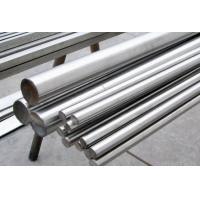 Wholesale Copper alloys bar, Hastelloy bar, Incoloy bar, Inconel bar, Monel bar, Nimonic bar, stellite bar from china suppliers