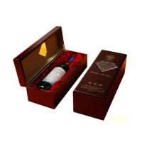 Wholesale MDF with wood veneer gift wine box from china suppliers