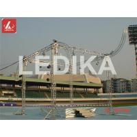 Quality 30M Max Span Aluminum Box Truss 3mm Thickness 0.5M - 4M Length For Outdoor Event for sale