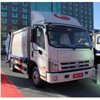 Wholesale Foton LHD 4cbm garbage compactor truck for sale, 2017s new cheaper forland wastes collecting vehicle for sale from china suppliers