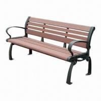 Wholesale WPC Park Bench, Suitable from -40 to +60°C Temperature, Available in Various Colors from china suppliers